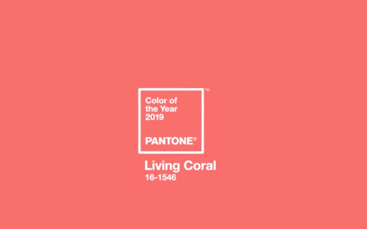 Pantone color of the year 2019 products ftr